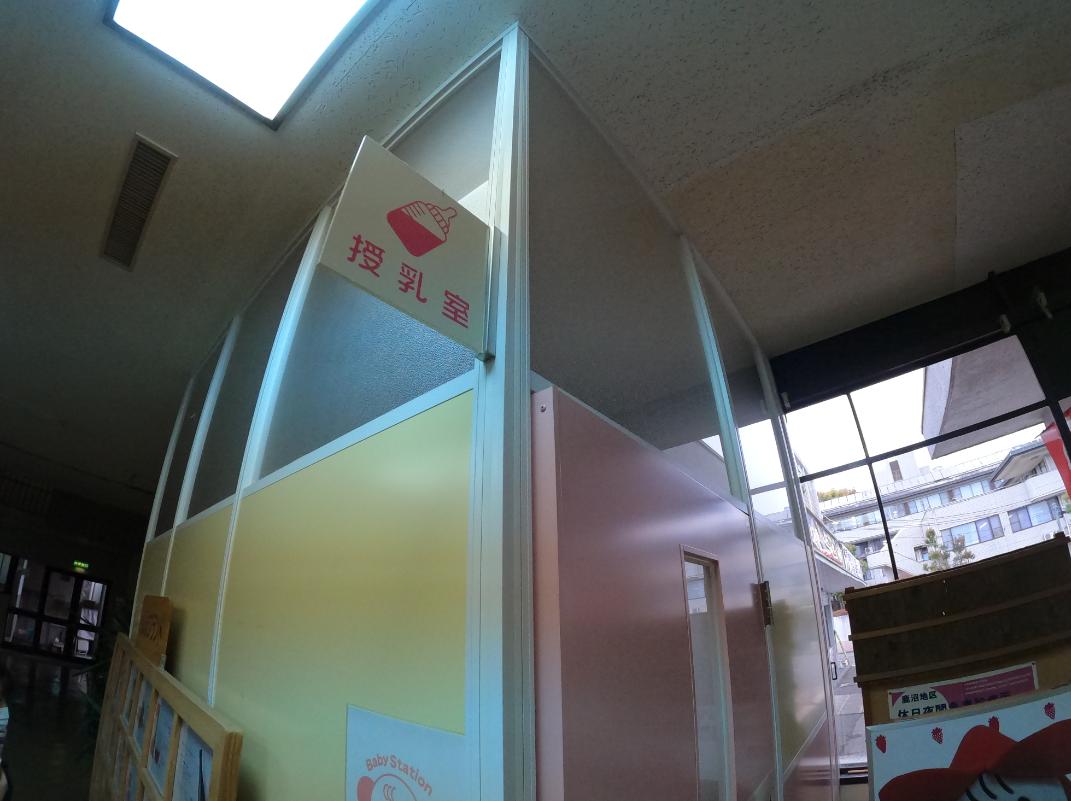 鹿沼市役所授乳室の抗菌、抗ウイルスコート施工画像